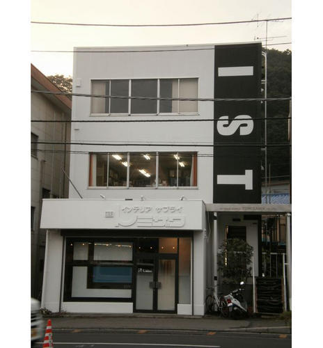 横須賀市内装会社 社屋