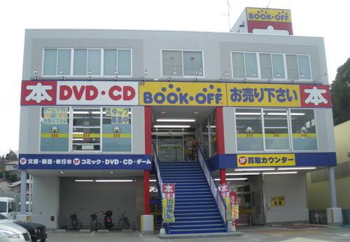 横須賀市テナントビル
